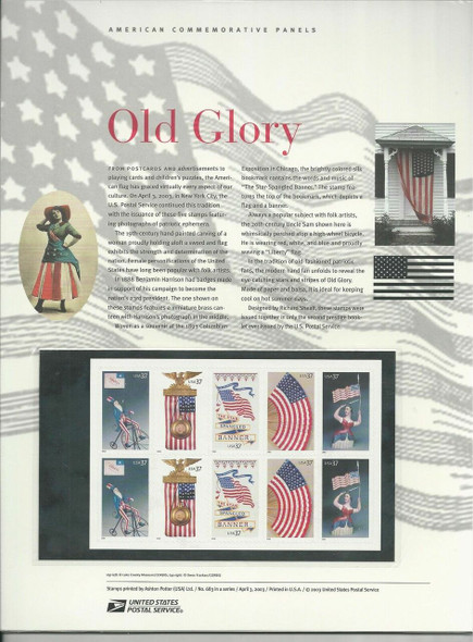 US (1997) Old Glory American Flag Prestige Booklet- BK294+ USPS Commemorative Panel!