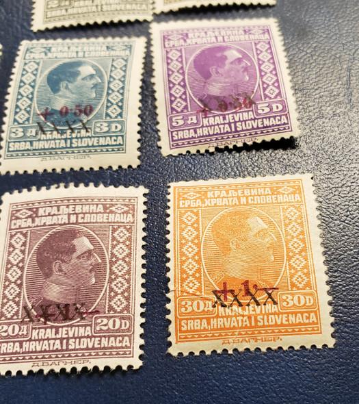 YUGOSLAVIA (1928) King Alexander Surcharged Overprint SC 53-62 MLH  cv$ 291
