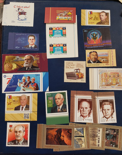 RUSSIA (2021) Recent Issues , Sets and Souvenir Sheets , Circle Stamps