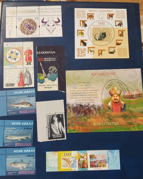 KAZAKHSTAN (2021) Recent Issues , Fish, Oval and Circle Ss , Year Of Ox And Others LAST ONES