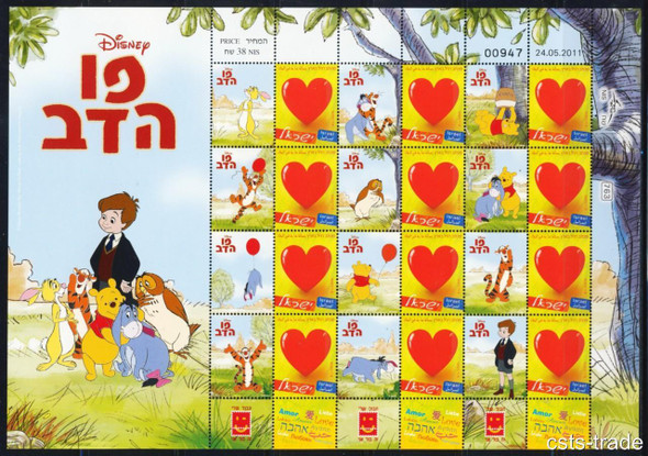 ISRAEL PERSONALIZED SHEETS- DISNEY's MICKEY MOUSE & WINNIE THE POOH-
