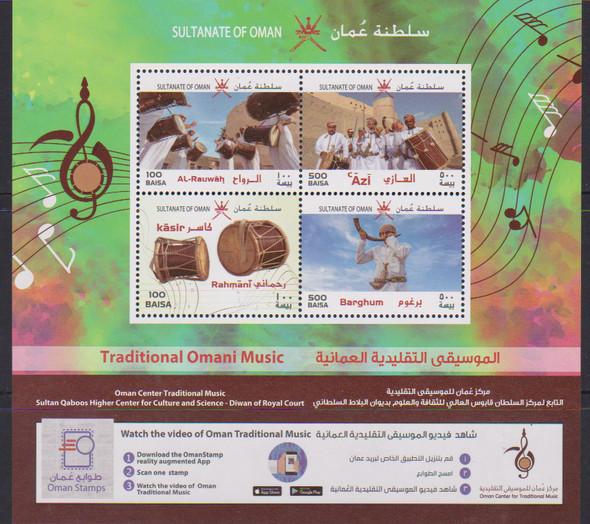 OMAN (2021)- Traditional Omani Music Sheet of 4v