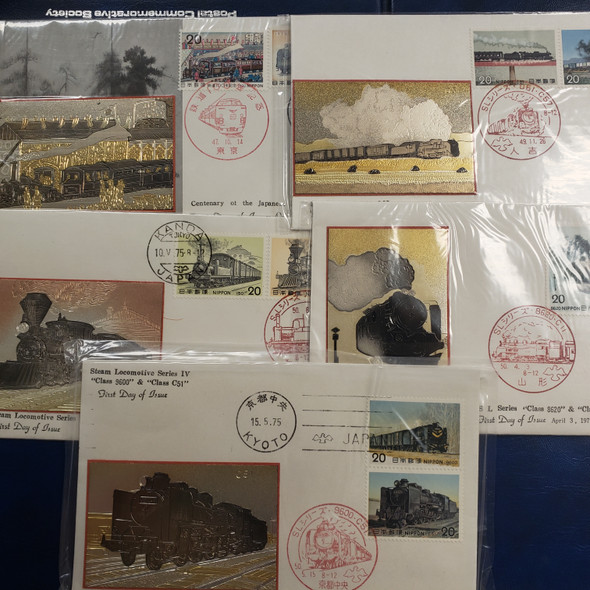 JAPAN 5  Special FDC , Engraved Metal Cachets ,TRAINS,RAILROAD