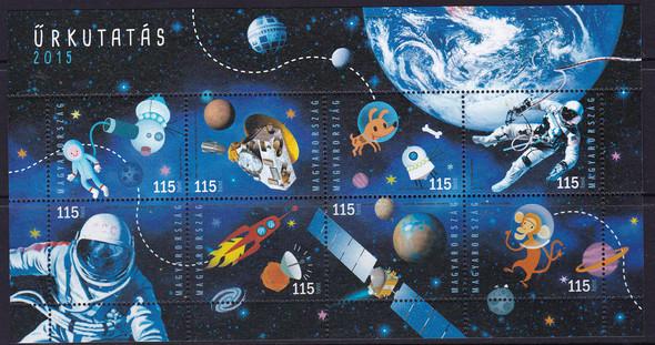 HUNGARY (2015) Space Exploration 2015- Sheet of 8- cartoon dog- maonkey- satellite etc