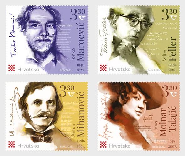 CROATIA   (2021)-Famous Croats- Mathematician, Opera Singer, etc. (4v)