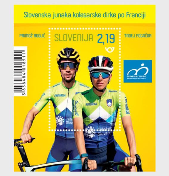 SLOVENIA   (2021)-Bicycle Race (Tour de France) Heroes Sheet