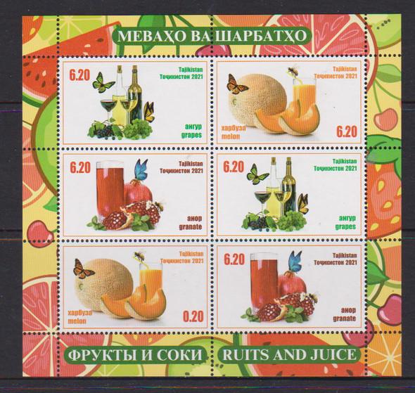 TADJIKSTAN (2021)  - Fruit, Wine, Butterflies, & Bees Sheet of 4v
