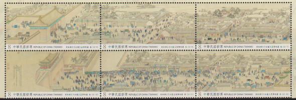 CHINA (Taiwan)  (2021)  - Ancient Paintings (6v)