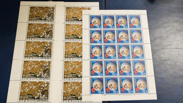 JAPAN  (1969) Semi Postal ,Expo 70 Full Sheet Set SCV $37