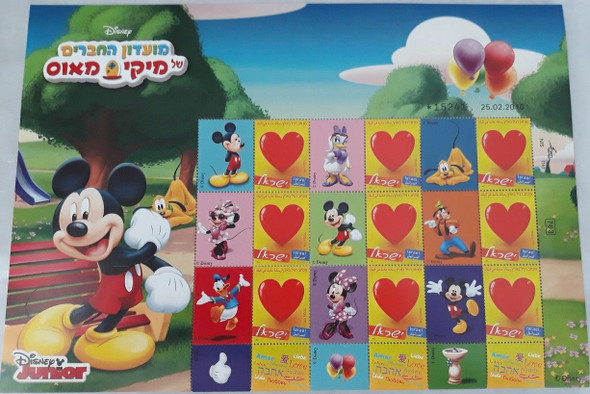 ISRAEL Personalized Sheet- Disney Junior-9 Stamps w/Labels