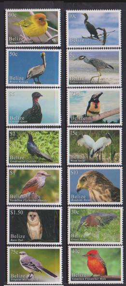 BELIZE (2021)- Bird Definitives (14v)