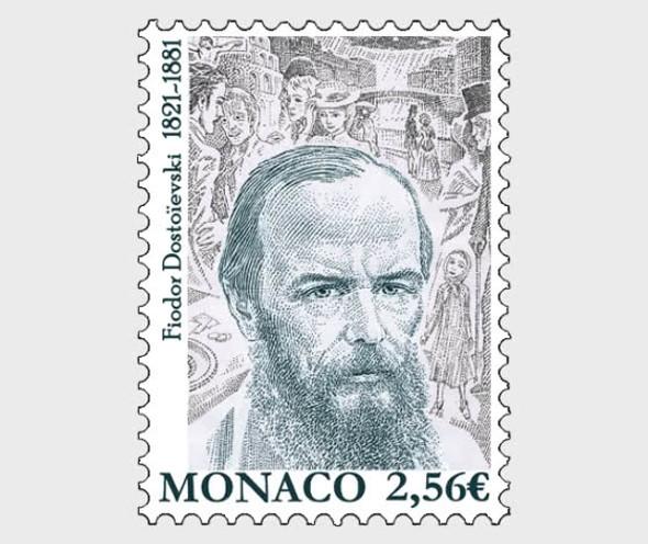 MONACO  (2021)-Bicentenary Of The Birth Of Fyodor Dostoyevsky