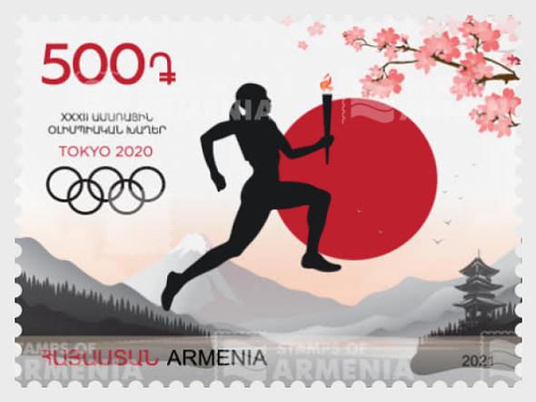 ARMENIA (2021)- Tokyo 2021 Summer Olympics (1v)