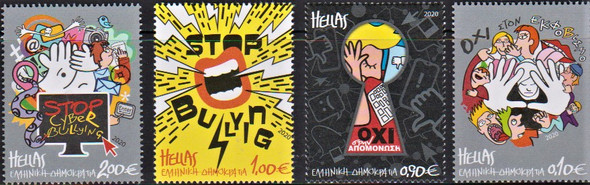 GREECE (2021)- Children & Stamps- No to Bullying