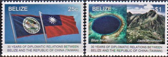 BELIZE (2021)- Taiwan Relations 2v &  Sheet - Birds, Flags, & Mountain