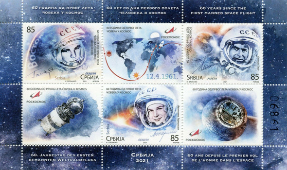Serbia 2021 Space Stamps First Human Spaceflight Yuri Gagarin 3v M/S