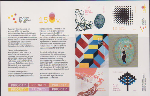 FINLAND: Finnish Artists Assn Booklet (2015) - 6 art pieces