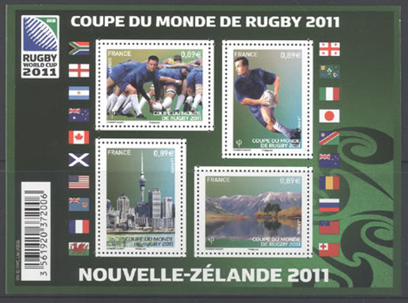 FRANCE- Rugby World Cup 2011- Sheet of 4- players- mountain and city view