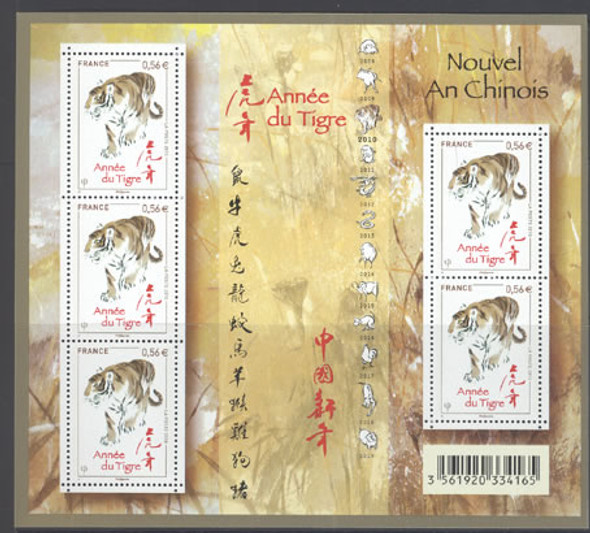 FRANCE- Year of the Tiger Sheet
