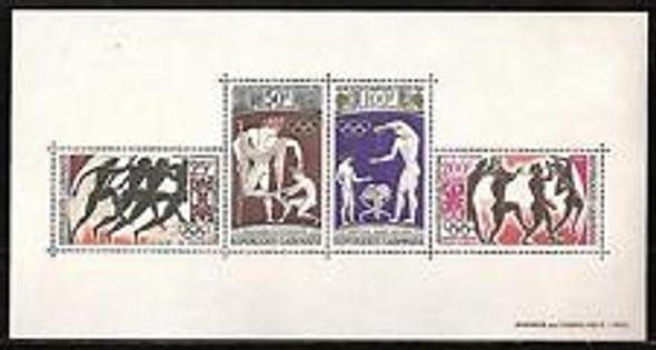 GABON ( 1964) Tokyo Olympics Sheet (all have slight corner defect)