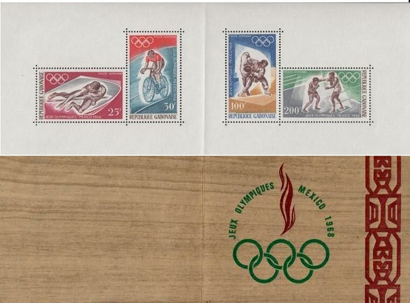GABON (1968)- Olympics Booklet Pane- 4v- Bicycle, Judo, etc.- SCV=$11