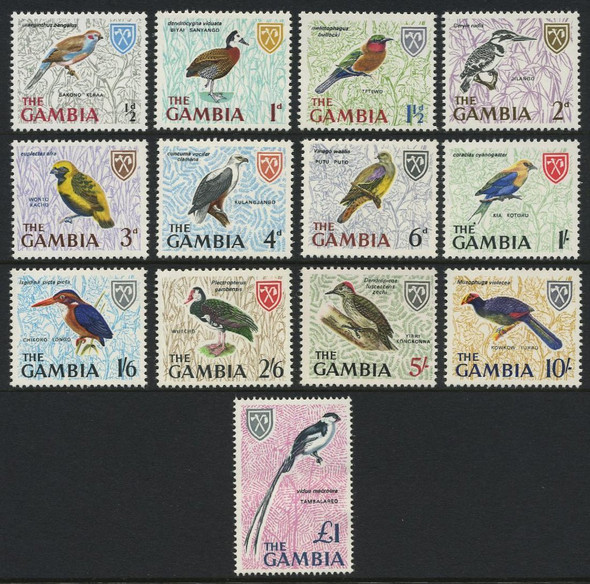 GAMBIA (1966)- BIRD SET OF 13 VALUES