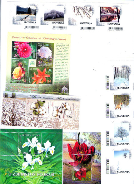 FLOWER & PLANTS COLLECTION- 32 MODERN ISSUES-ORGINAL RETAIL>$186!
