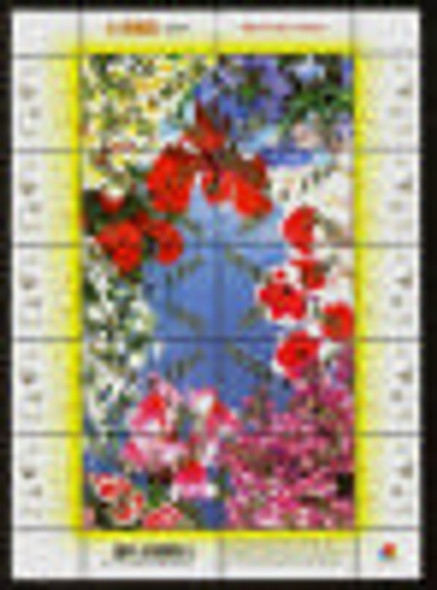 Gift of Flowers Sheet