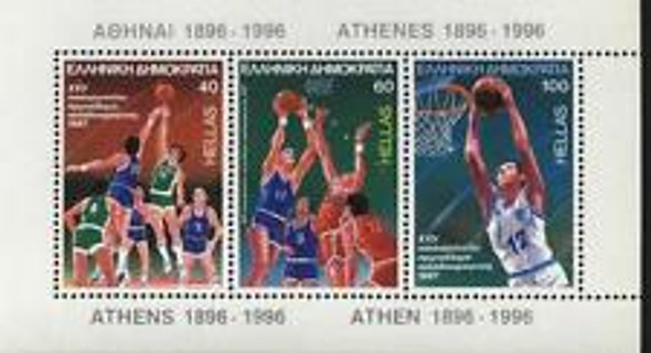 GREECE ( 1987)  BASKETBALL Sheet
