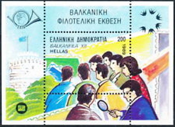 GREECE (1989) Balkanfla SS