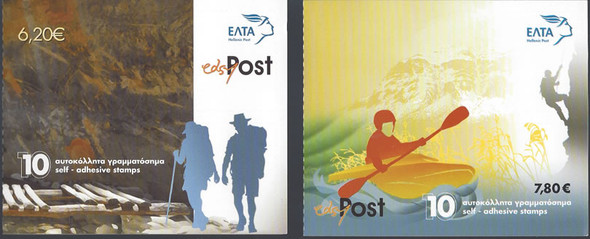 GREECE- Tourism Booklets 2012-- hiking trail- waterfall (2)