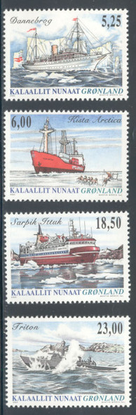 Greenland (2005)- Ships (3 values)