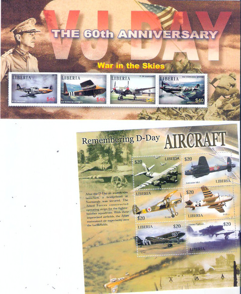 Liberia: LIBERIA (2005)- WWII AIRCRAFT SHEET COLLECTION (4)- org. retail> $28!
