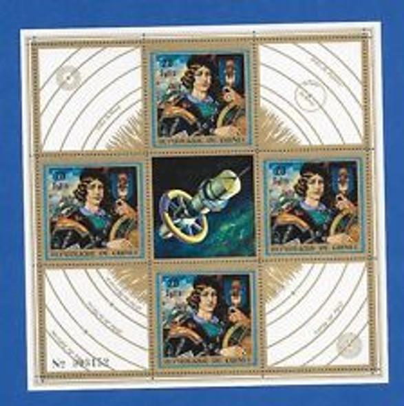 GUINEA (1973) COPERNICUS Satellite  Sheet 4v