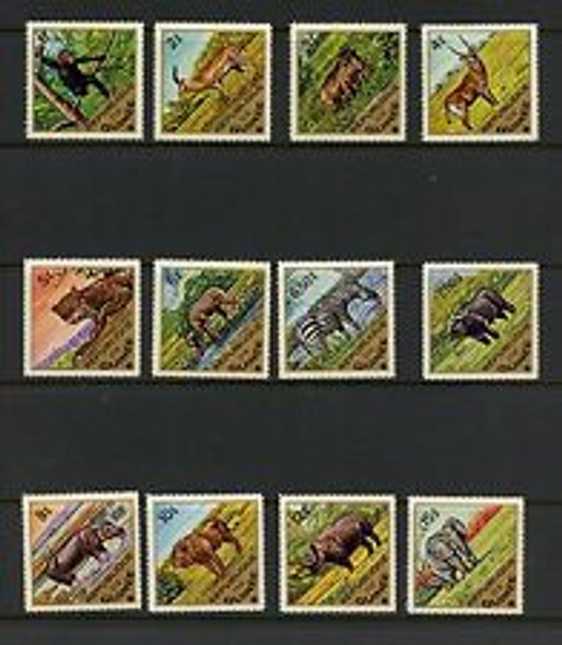 GUINEA (1975) ANIMALS Zebra Elephant Lion ++ (12v)