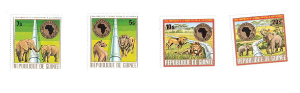 GUINEA (1975)AFRICAN DEVELOPMENT BANK- LIONS, ELEPHANTS AND PIPE