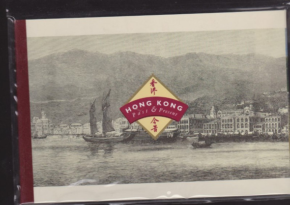 HONG KONG (1997) Past And Present Special Booklet