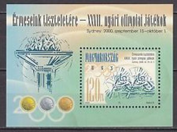 HUNGARY (2001) OLYMPICS SS