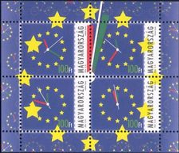 HUNGARY (2004) European Union Sheetlet