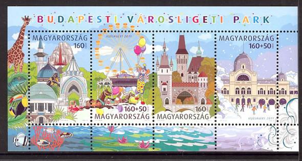 HUNGARY- Budapest City Park- Sheet of 4- semipostal- clown- ferris wheel