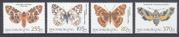 HUNGARY- Butterflies (4)