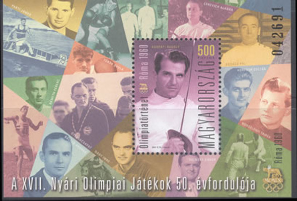 HUNGARY- Summer Olympic Games 17th Anniversary- souvenir sheet- fencing