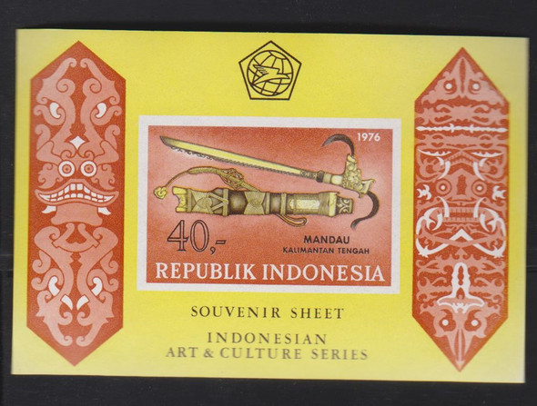 INDONESIA (1976) Art Culture Series IMPERF SS