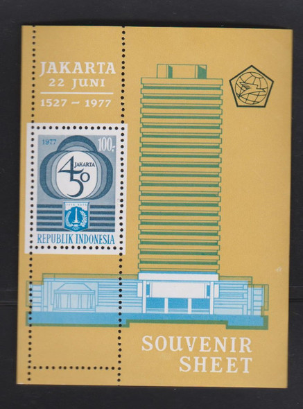 INDONESIA (1977) Souvenir Sheet