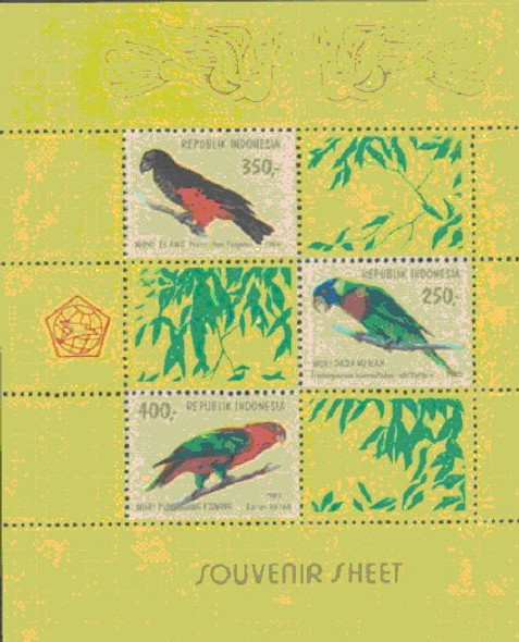 INDONESIA (1980)- PARROTS-SHEET OF 3