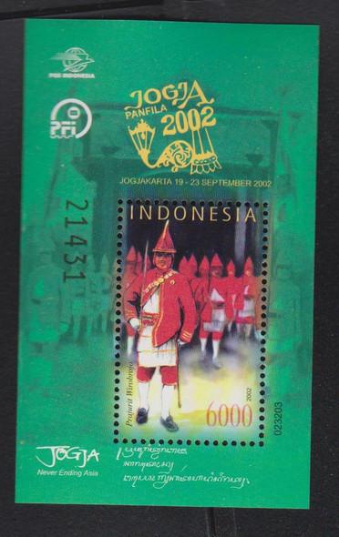 INDONESIA (2002) PANFILA Exhibition Sheet