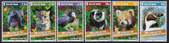 ISLE OF MAN (2015) : Curraghs Wildlife Park- penguin- bat- ibis- fishing cat- red panda (6)