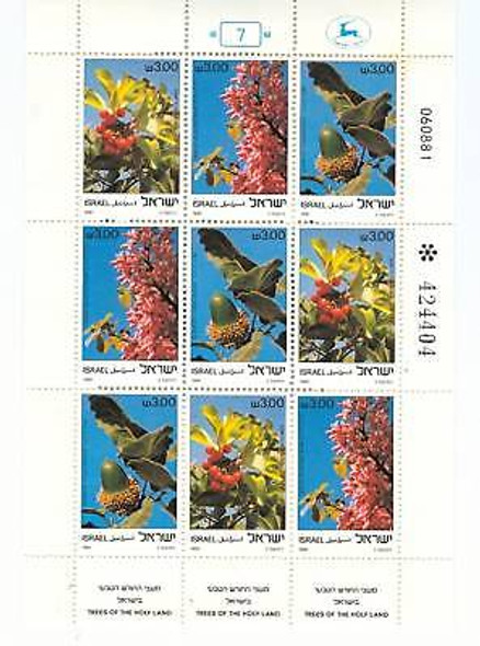 ISRAEL (1981)- Fruit & Flowers Sheet- 9v