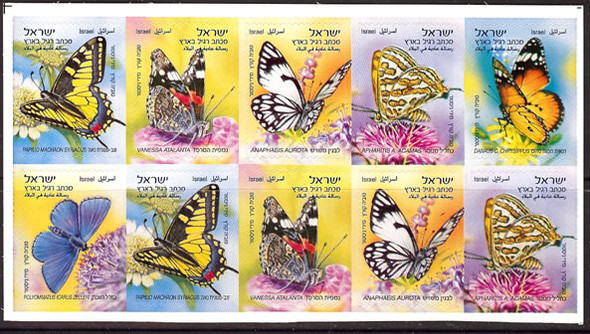 ISRAEL- Butterflies- self-adhesive booklet pane- flowers (10v)