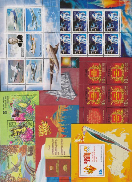 : RUSSIA Souvenir Sheet Lot - HUGE Discount 162ssorted MINT NH SS 1968-2014 Range , Individual SCV to $8 , ONLY 40c a sheet! Sheets MAY vary in collections